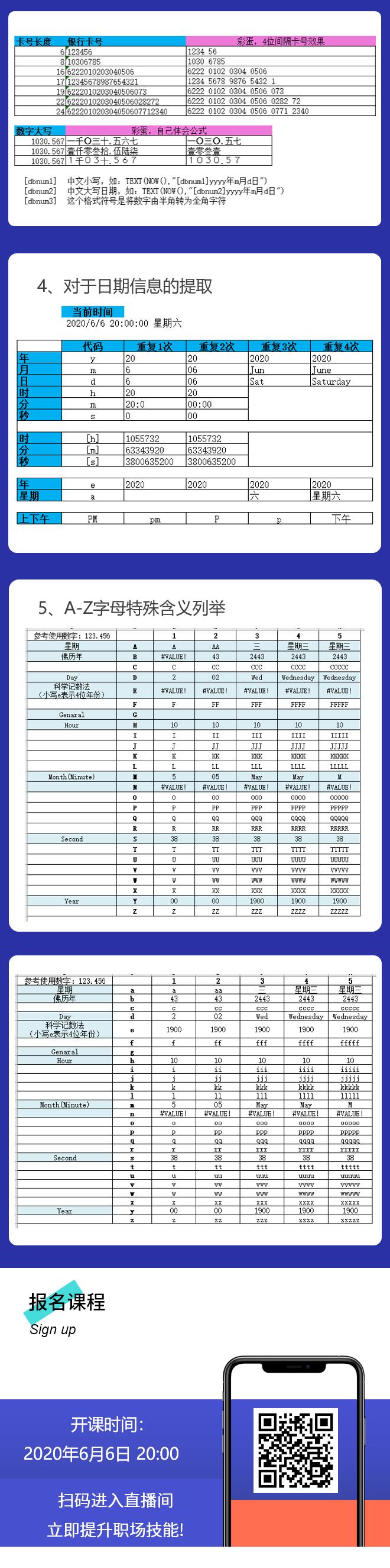 函数100云课堂-2.png